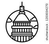 city hall  san francisco icon... | Shutterstock .eps vector #1203034270
