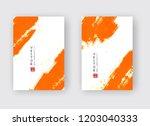 orange ink brush stroke on... | Shutterstock .eps vector #1203040333