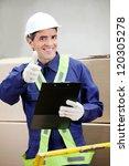 portrait of supervisor with... | Shutterstock . vector #120305278