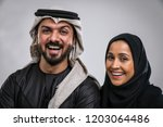 middle eastern couple portraits | Shutterstock . vector #1203064486