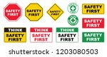 think safety first logo icon... | Shutterstock .eps vector #1203080503