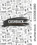 cashback service. save your... | Shutterstock .eps vector #1203081880