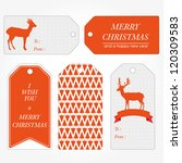 set of christmas and new year's ... | Shutterstock .eps vector #120309583