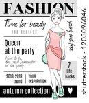 fashion magazine cover. vogue... | Shutterstock .eps vector #1203096046