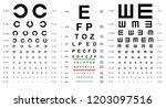 eye test chart placard banner... | Shutterstock .eps vector #1203097516