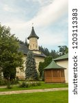 the slatina monastery in summer ... | Shutterstock . vector #1203113383