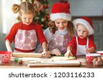 happy funny mother and children ... | Shutterstock . vector #1203116233