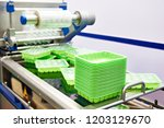 machine at food factory for... | Shutterstock . vector #1203129670