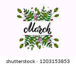 hand drawn lettering month name.... | Shutterstock .eps vector #1203153853