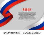 waving ribbon or banner with... | Shutterstock .eps vector #1203192580