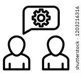 a personality inside a cogwheel ... | Shutterstock .eps vector #1203216316
