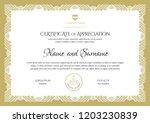 certificate template. diploma... | Shutterstock .eps vector #1203230839