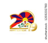 year 2019 with tibet flag... | Shutterstock .eps vector #1203232783