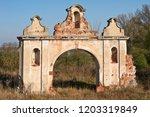 ruins of old deserted baroque... | Shutterstock . vector #1203319849