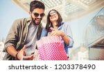 beautiful young couple enjoying ... | Shutterstock . vector #1203378490