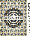 gain arabic style emblem.... | Shutterstock .eps vector #1203380779