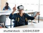 content curious modern asian...   Shutterstock . vector #1203415309