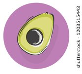 juicy avocado vector   Shutterstock .eps vector #1203515443