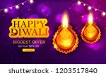creative abstract or poster ... | Shutterstock .eps vector #1203517840