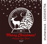 greeting vintage christmas... | Shutterstock .eps vector #1203535756