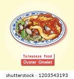 famous street food in taiwan.... | Shutterstock .eps vector #1203543193
