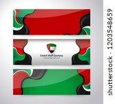 national flag color of united... | Shutterstock .eps vector #1203548659