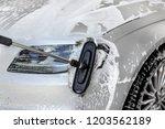 detail on silver car headlight...   Shutterstock . vector #1203562189
