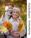 closeup autumn portrait of... | Shutterstock . vector #1203618526