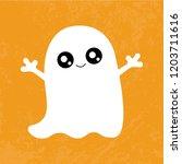 vector illustration for... | Shutterstock .eps vector #1203711616