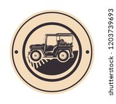 warranty seal original coffee... | Shutterstock .eps vector #1203739693