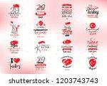 republic day of turkey october...   Shutterstock .eps vector #1203743743