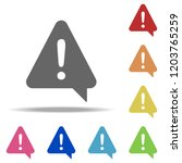 notification icon. elements of...