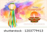 diwali lamp and a light lantern | Shutterstock .eps vector #1203779413