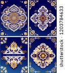 vector set of mandalas. can be... | Shutterstock .eps vector #1203784633