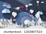 paper art and craft of balloons ... | Shutterstock .eps vector #1203807523