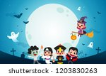 happy halloween background... | Shutterstock .eps vector #1203830263