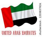 2 december  united arab... | Shutterstock .eps vector #1203837826