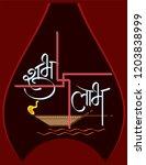 diwali greeting  festival of... | Shutterstock .eps vector #1203838999