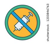 banned   not allowed   no... | Shutterstock .eps vector #1203846763