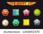 egypt precious and multi... | Shutterstock . vector #1203852370