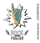 rock music forever icon sticker.... | Shutterstock .eps vector #1203859816