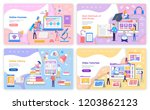 online source and library  self ... | Shutterstock .eps vector #1203862123