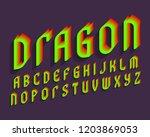 dragon alphabet. green red... | Shutterstock .eps vector #1203869053