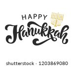 happy hanukkah holiday... | Shutterstock .eps vector #1203869080