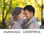 young beautiful couple in... | Shutterstock . vector #1203870916