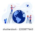 concept surveyors  geodesists... | Shutterstock .eps vector #1203877663