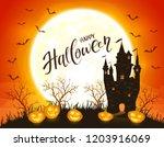 lettering happy halloween with... | Shutterstock .eps vector #1203916069
