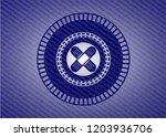 crossed bandage plaster icon... | Shutterstock .eps vector #1203936706