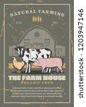 farm animals and birds. vector... | Shutterstock .eps vector #1203947146