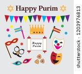 happy purim carnival set of... | Shutterstock .eps vector #1203976813